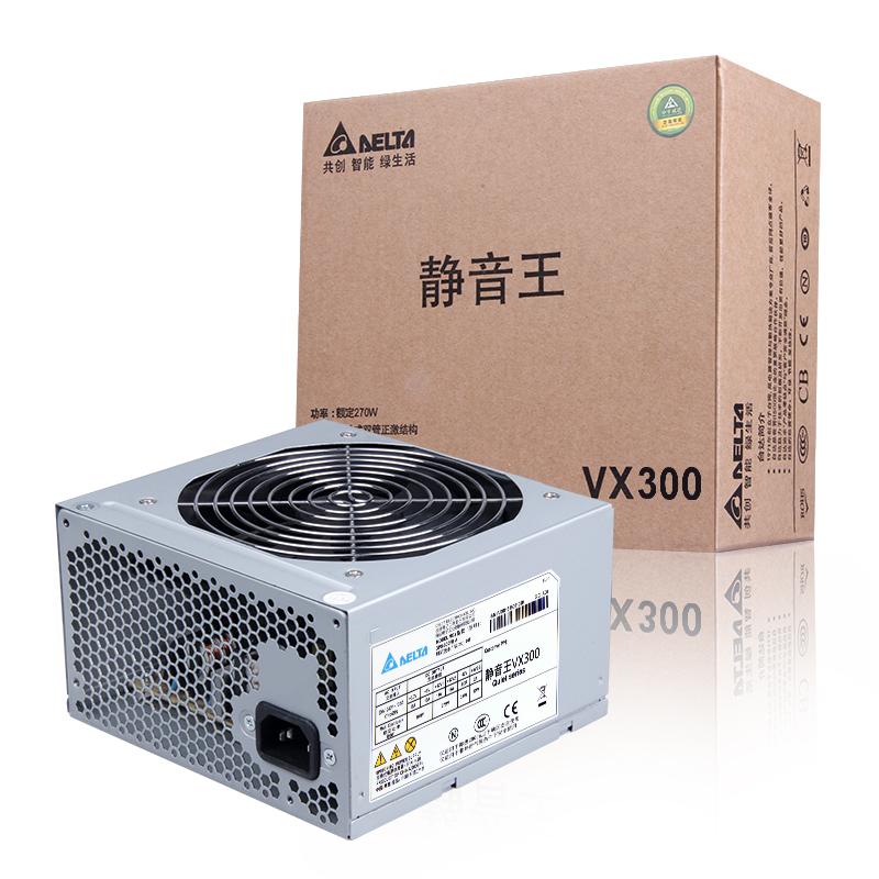VX300静音电源