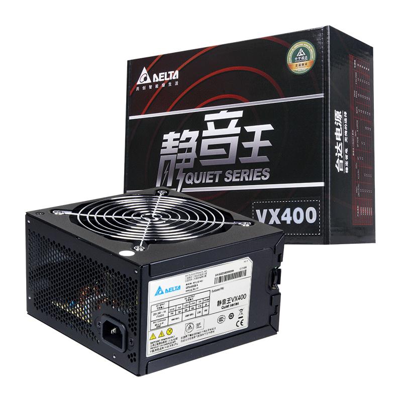 VX400静音电源