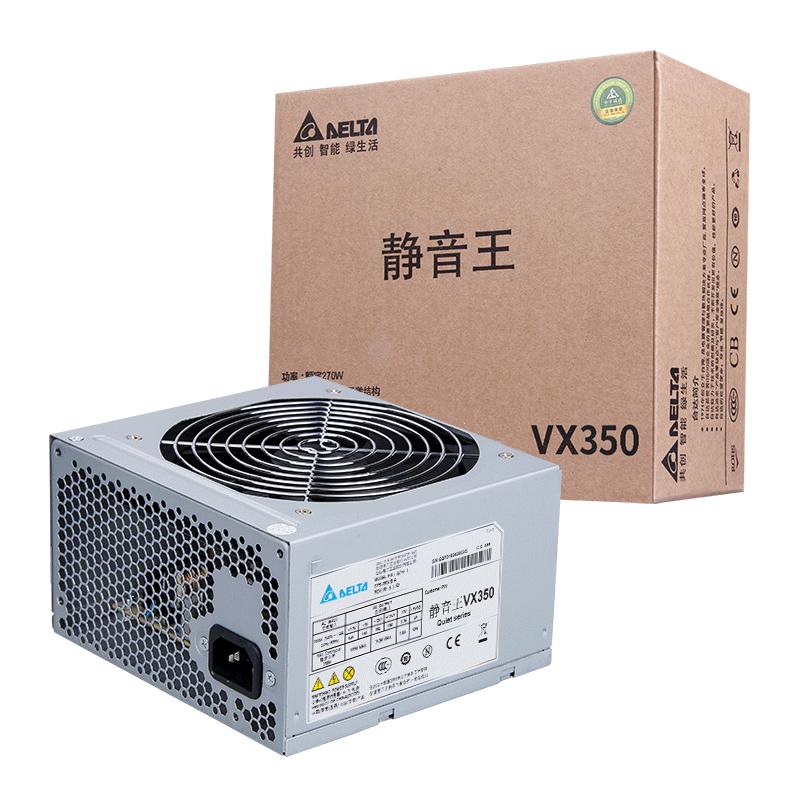 VX350静音电源